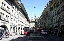 TP Hồ Chí Minh – Anh – London – Thụy Sỹ – Zurich